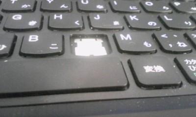 キーボード 破損