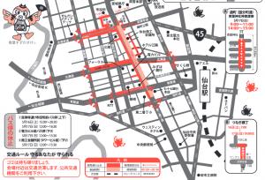 交通規制マップ