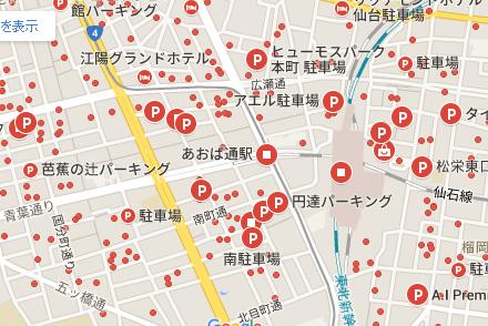 仙台駅周辺の駐車場