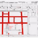 富山の山王祭2018の日程と時間まとめ 「お祭りの基本情報を押さえておこう!」