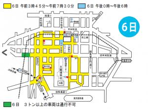 5月6日交通規制