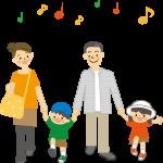 2018千葉県民の日のイベントを紹介!無料で参加できるイベントがおすすめ