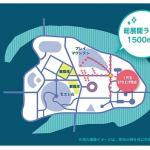 2017モエレ沼芸術花火大会の穴場や駐車場、開催日などの情報まとめ