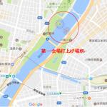 隅田川花火大会2017場所取りの方法|隅田公園や汐入公園、第二会場におけるやり方を解説