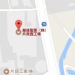 2017片貝まつり花火大会の穴場や駐車場まとめ