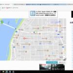 濃尾大花火2017の駐車場や穴場まとめ
