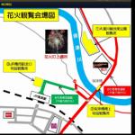亀岡花火大会2017駐車場や交通規制、屋台、場所などの情報まとめ