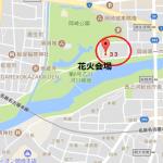 岡崎花火大会2017の駐車場や交通規制、打ち上げ数・時間・場所などの情報まとめ