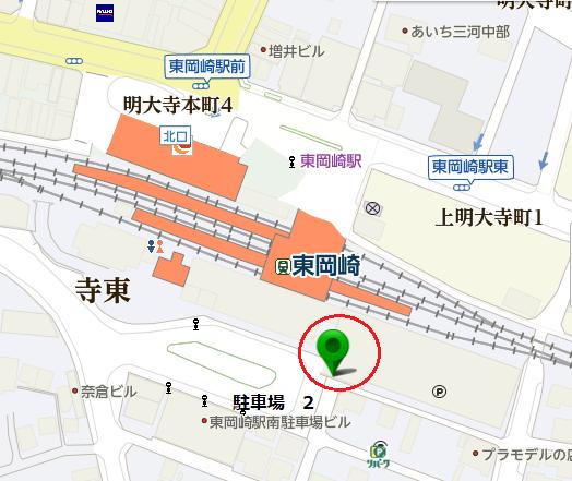 名鉄協商東岡崎PB