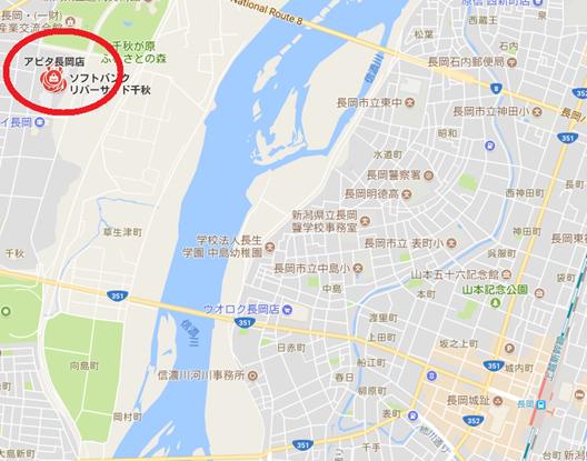 アピタ長岡店屋上駐車場(左岸)