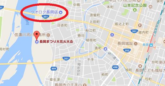 ウオロク長岡店まわり(右岸)