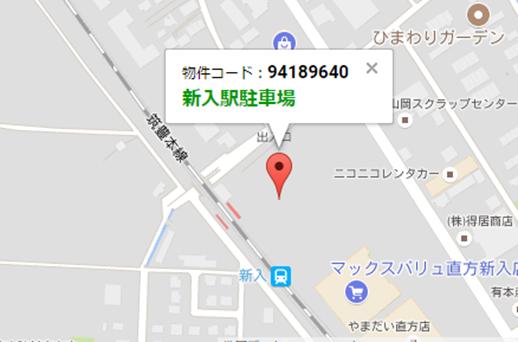 新入駅駐車場