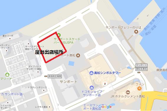 高松 花火大会会場の屋台出店場所