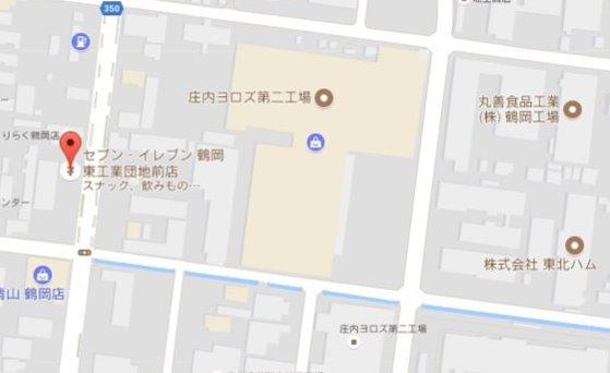 鶴岡東工業団地