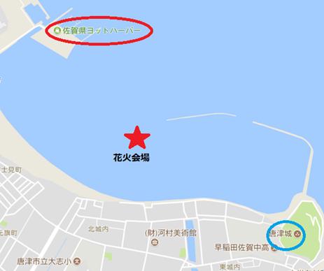 佐賀県ヨットハーバー