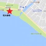 鎌倉花火大会2017の時間や場所、屋台、有料席などの情報まとめ