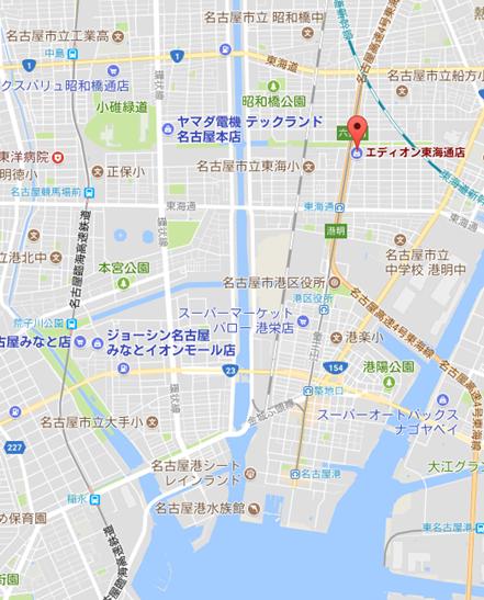いずみパーキングエディオン東海通店