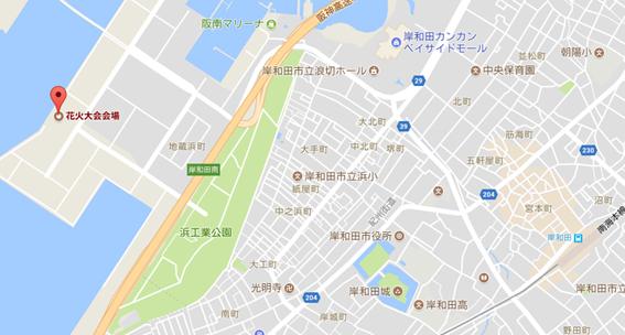 岸和田 打ち上げ場所