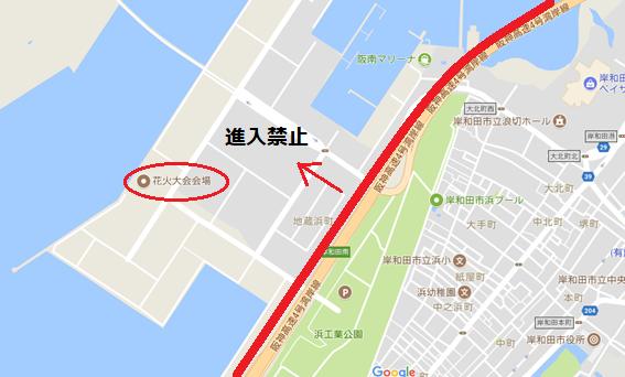 岸和田 交通規制