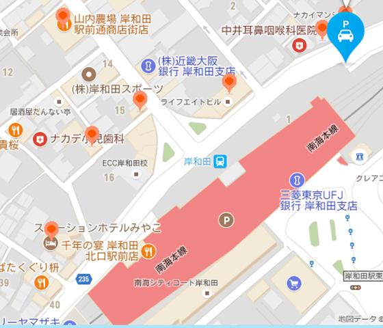 南海パーキング岸和田駅