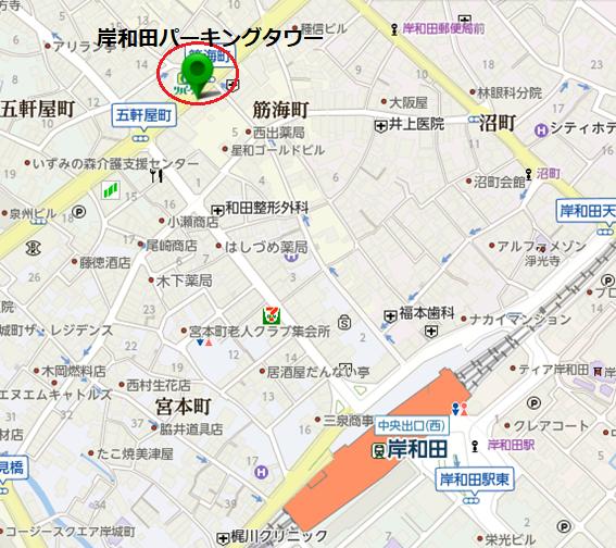 岸和田パーキングタワー