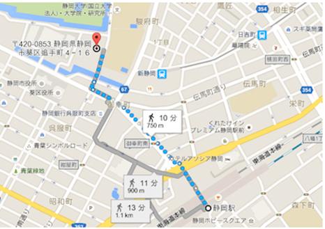 安倍川 シャトルバス