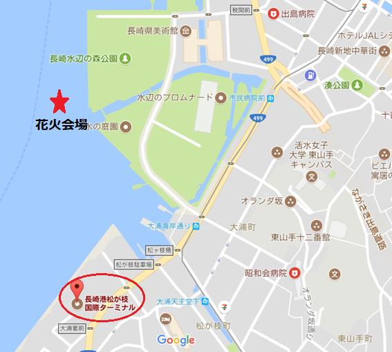 長崎港 松が枝国際ターミナル