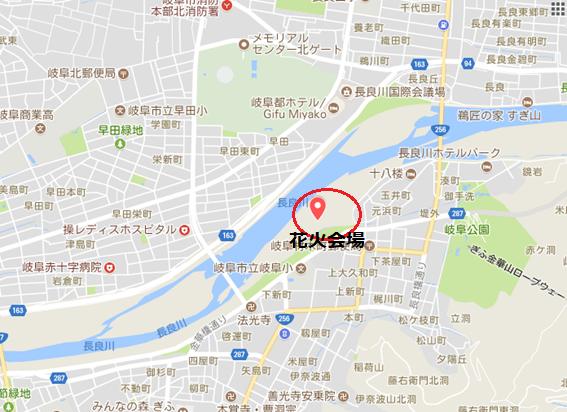 長良川 打ち上げ場所