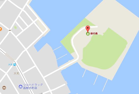 函館 打ち上げ場所