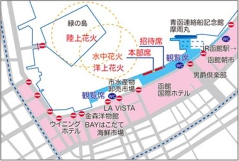 函館 交通規制マップ