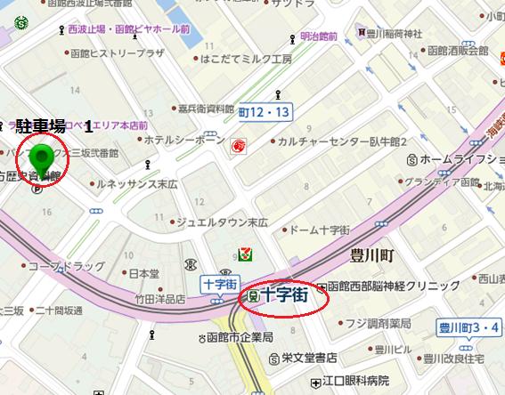 タイムズ函館末広町第2