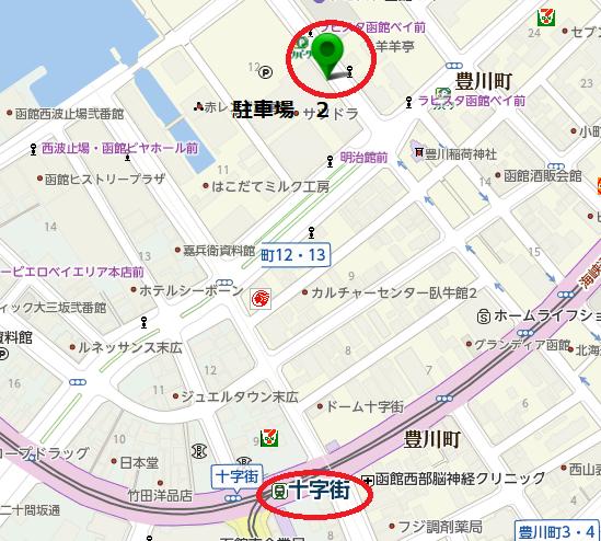 函館ファクトリー駐車場