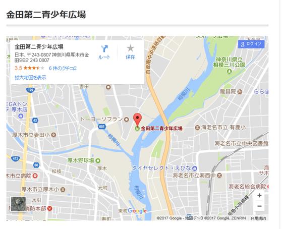 金田第二青少年広場