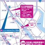 福山花火大会2017の駐車場や交通規制、穴場の情報まとめ
