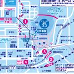 福岡市東区花火大会2017の穴場や駐車場、交通規制の情報まとめ