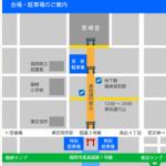 福岡放生会2017の駐車場や開催場所、時間などの情報まとめ