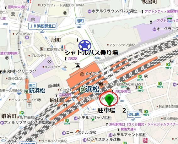 浜松駅南地下駐車場