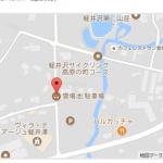 軽井沢の紅葉2017見頃時期やおすすめスポットまとめ