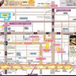 広島ドリミネーション2017-2018の場所や駐車場、時間、期間などまとめ