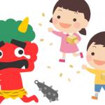 成田山豆まき2019の芸能人ゲストは誰?時間や混雑なども解説