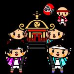 八王子祭り2018の屋台や交通規制、日程、時間などまとめ