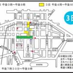 くらやみ祭り2020の時間や交通規制について 「規制区間は日によって異なるぞ!」