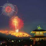 若草山の山焼き2019|花火の時間、駐車場、交通規制などの情報まとめ