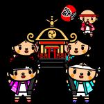八王子祭り2019の屋台や交通規制、日程、時間などまとめ