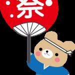 石岡祭り2019の交通規制や駐車場、日程、時間などまとめ